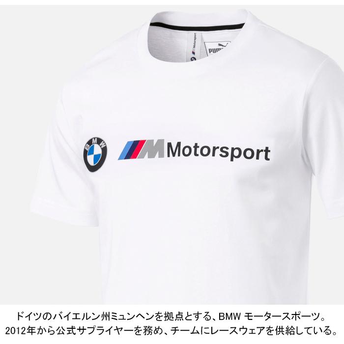 PUMA Mens BMW MMS Motorsport Street Long Sleeve Tee