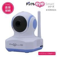 【送料無料】日本アンテナ ワイヤレスモニター 「ドコでもeye Smart HD」 SCR02HD【最安値に挑戦】