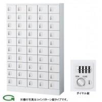 【同梱・代引き不可】SEIKO FAMILY(生興) 小物入れロッカー 5列10段50人用・ダイヤル錠タイプ KLKW-50-DWH