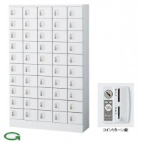 【同梱・代引き不可】SEIKO FAMILY(生興) 小物入れロッカー 5列10段50人用・コインリターン錠タイプ KLKW-50-R