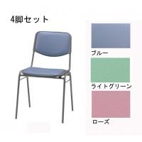 【同梱・代引き不可】食堂用椅子 CD80-MX (4脚セット)