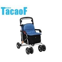 幸和製作所 テイコブ(TacaoF) シルバーカー(スタンダードタイプ) カウートI ブルー SIST03