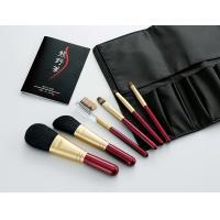 【同梱・代引き不可】Kfi-R156 熊野化粧筆セット 筆の心 ブラシ専用ケース付き