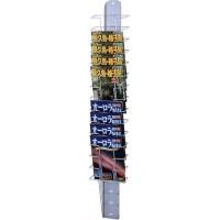 【同梱・代引き不可】ナカキン パンフレットスタンド 壁掛けタイプ PS-115F