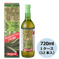 【同梱・代引き不可】国産 キダチアロエ原液 720ml 1ケース(12本入)