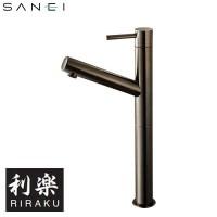 三栄水栓 SANEI 利楽 RIRAKU 立水栓 SJP(琥珀) Y5075H-2T-SJP-13