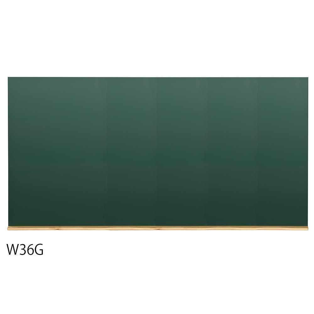 【同梱・代引き不可】 馬印 木製黒板(壁掛) グリーン W1800×H900 W36G