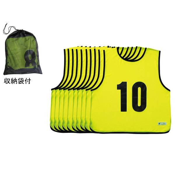 エコエムベストJr 1-10 黄(400) EKA903