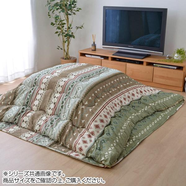 こたつ布団 『ライナス』 掛け敷きセット グリーン 約190×240cm 5996739