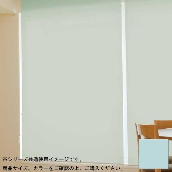 【同梱・代引き不可】 タチカワ ファーステージ ロールスクリーン オフホワイト 幅120×高さ200cm プルコード式 TR-124 アクアブルー