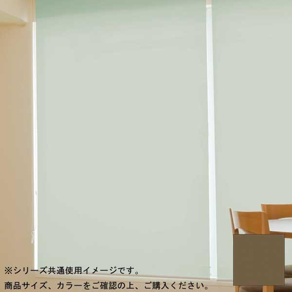 【同梱・代引き不可】 タチカワ ファーステージ ロールスクリーン オフホワイト 幅120×高さ200cm プルコード式 TR-139 ショコラ