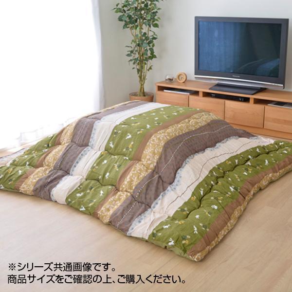 和柄 こたつ布団 掛け敷きセット 『こよみ』 グリーン 約205×205cm 5965010
