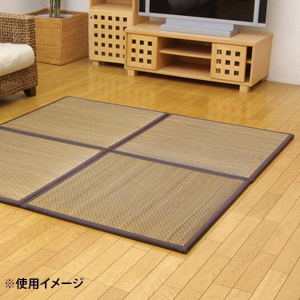 【同梱代引き不可】置き畳 ユニット畳 『タイド』 ブラウン 82×82×2.3cm(9枚1セット) 8627740
