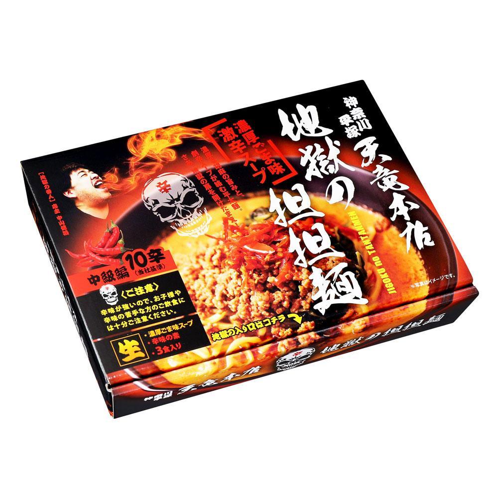 【同梱・代引き不可】 銘店ラーメンシリーズ 箱入地獄の担担麺 天竜本店 3人前 20セット PB-147