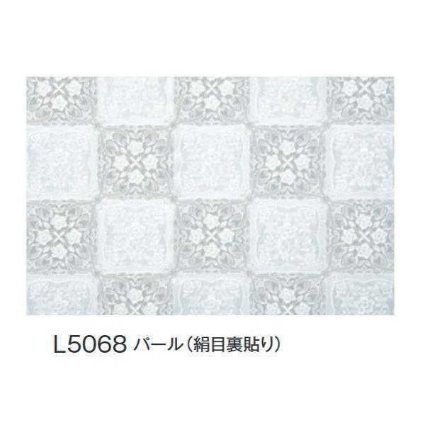 富双合成 テーブルクロス FGラミネートレース(狭幅) 約50cm幅×20m巻 L5068 パール(絹目裏貼り)