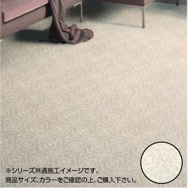 【同梱・代引き不可】 富双合成 クッションフロア スタイルフロア 約182cm幅×20m巻き Y320-W