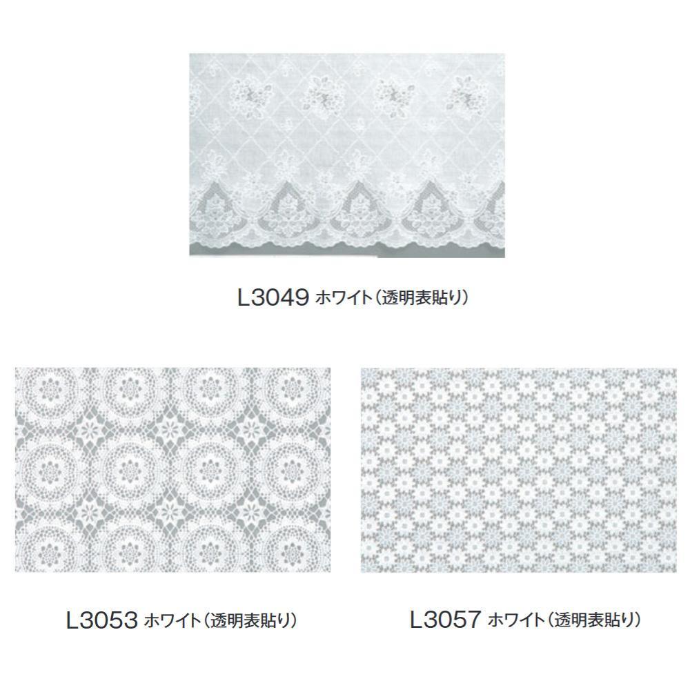 富双合成 テーブルクロス FGラミネートレース(狭幅) 約40cm幅×20m巻 (透明表貼り)