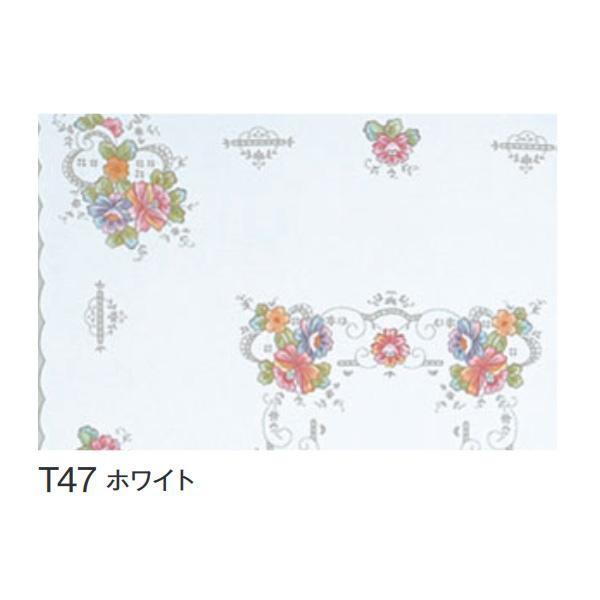富双合成 テーブルクロス 一枚柄 約120cm幅×150cm長×20枚巻 T47 ホワイト