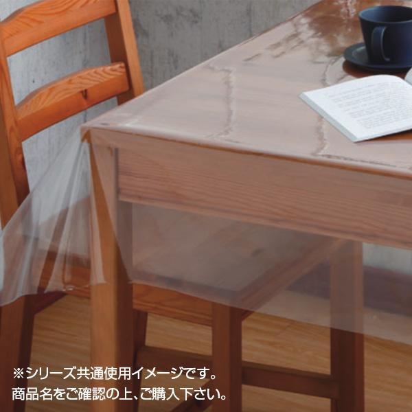 【同梱代引き不可】富双合成 テーブルクロス クリスタルTC(透明・粉ふり) 約0.1mm厚×137cm幅×50m巻 KCR013