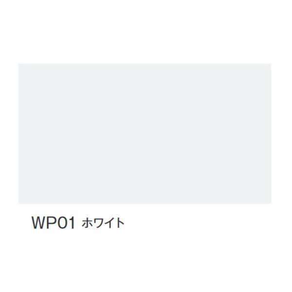 富双合成 テーブルクロス 約0.15mm厚×120cm幅×30m巻 WP01 ホワイト