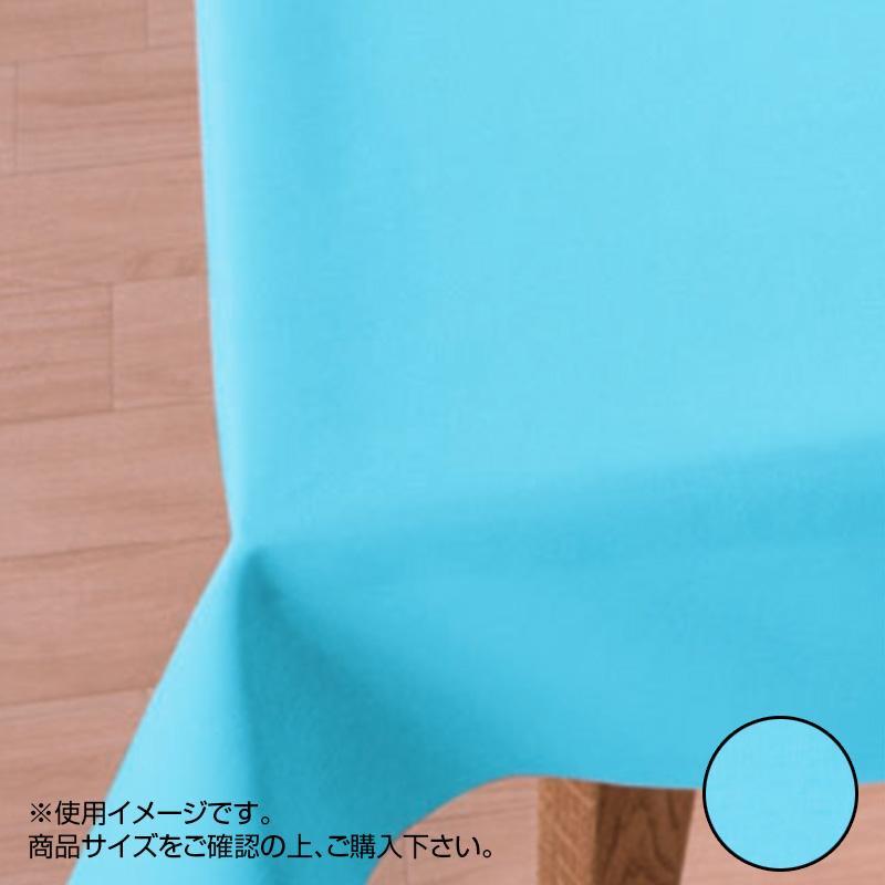 富双合成 テーブルクロス スマートクロス 約130cm幅×20m巻 SMA102 ブルー