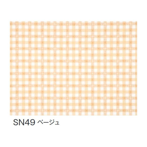 富双合成 テーブルクロス スナッキークロス 約120cm幅×20m巻 SN49 ベージュ