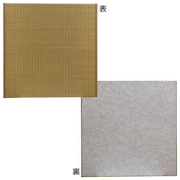 【同梱・代引き不可】 純国産 置き畳 ユニット畳 『右京』 ベージュ 82×82×2.5cm(6枚1セット) 8309430