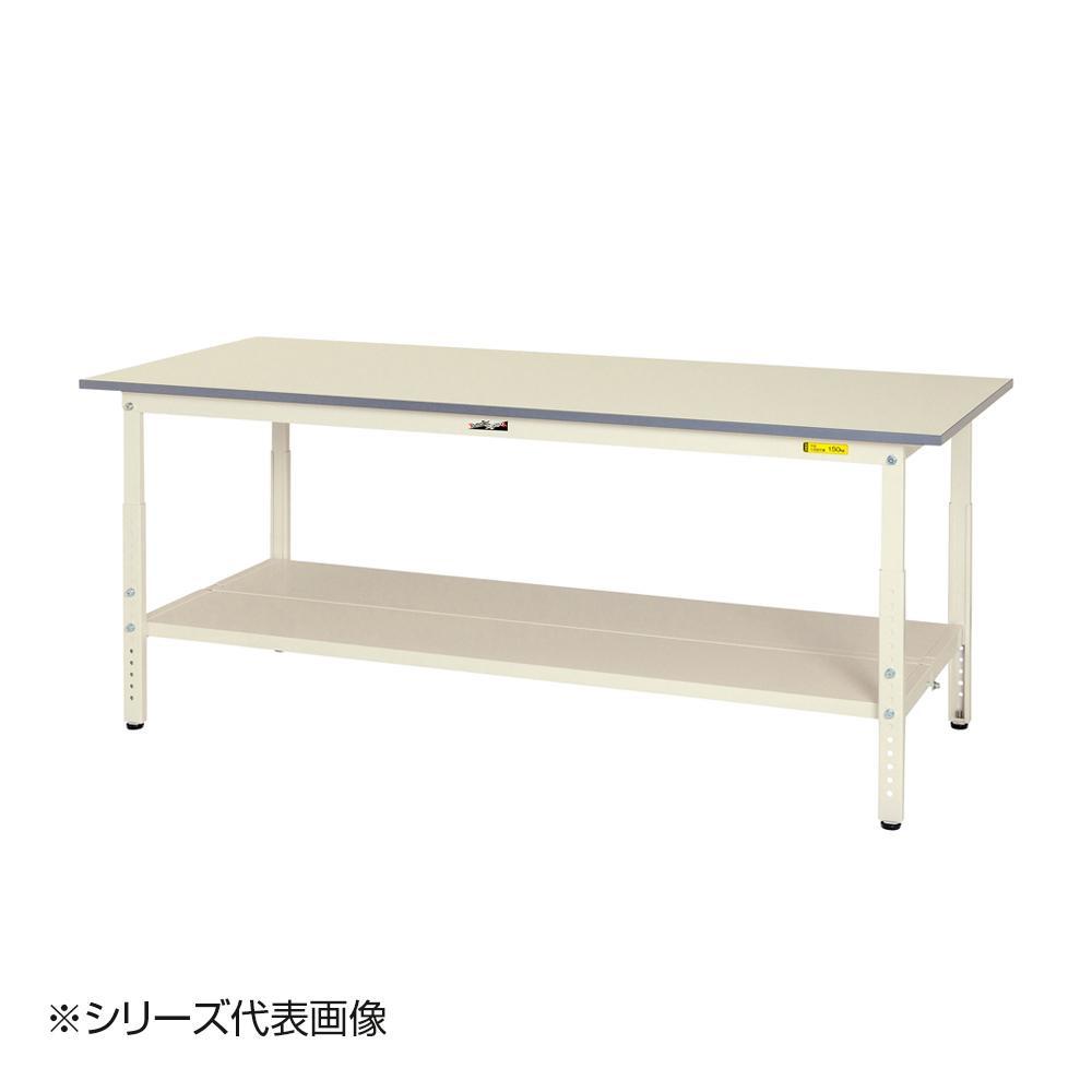 【同梱代引き不可】山金工業(YamaTec) SUPA-1590TT-WW ワークテーブル150シリーズ 高さ調整タイプ(H600~900mm) 1500×900mm (全面棚板付)