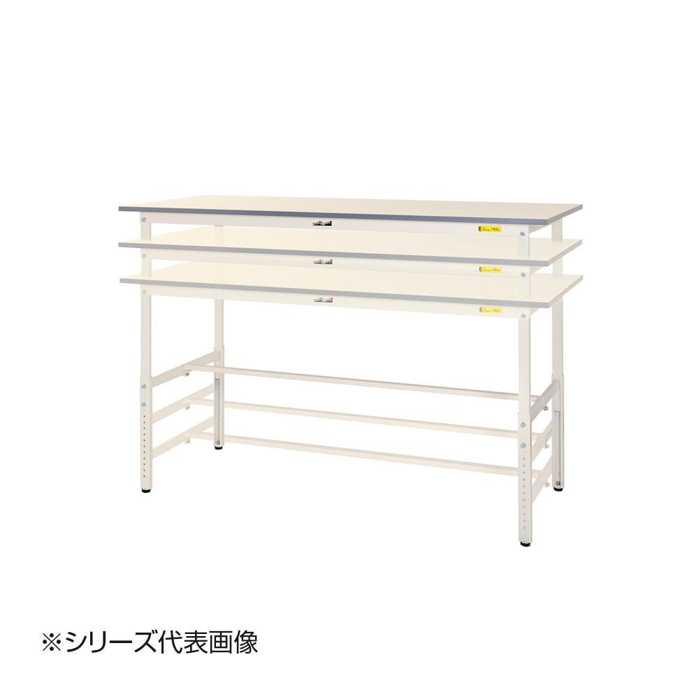 【同梱代引き不可】山金工業(YamaTec) SUPAH-1260-WW ワークテーブル150シリーズ 高さ調整タイプ(H900~1200mm) 1200×600mm