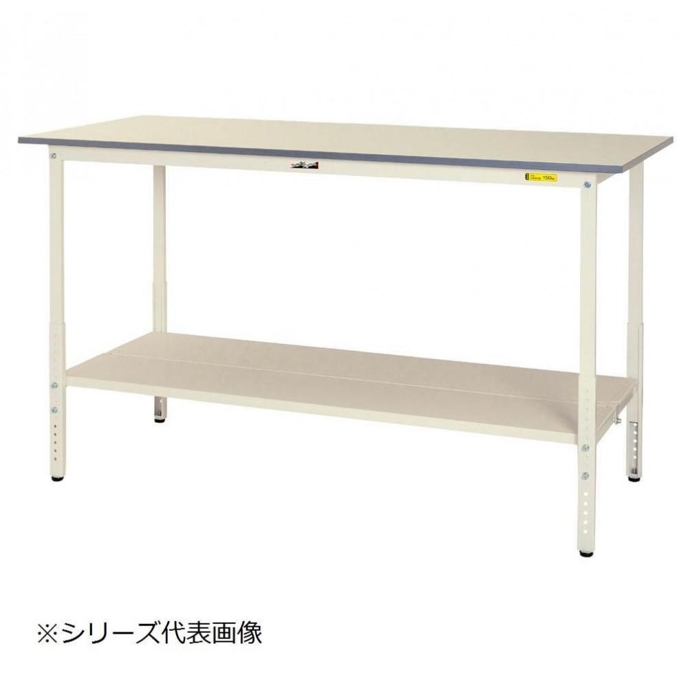 【同梱代引き不可】山金工業(YamaTec) SUPAH-1590TT-WW ワークテーブル150シリーズ 高さ調整タイプ(H900~1200mm) 1500×900mm (全面棚板付)