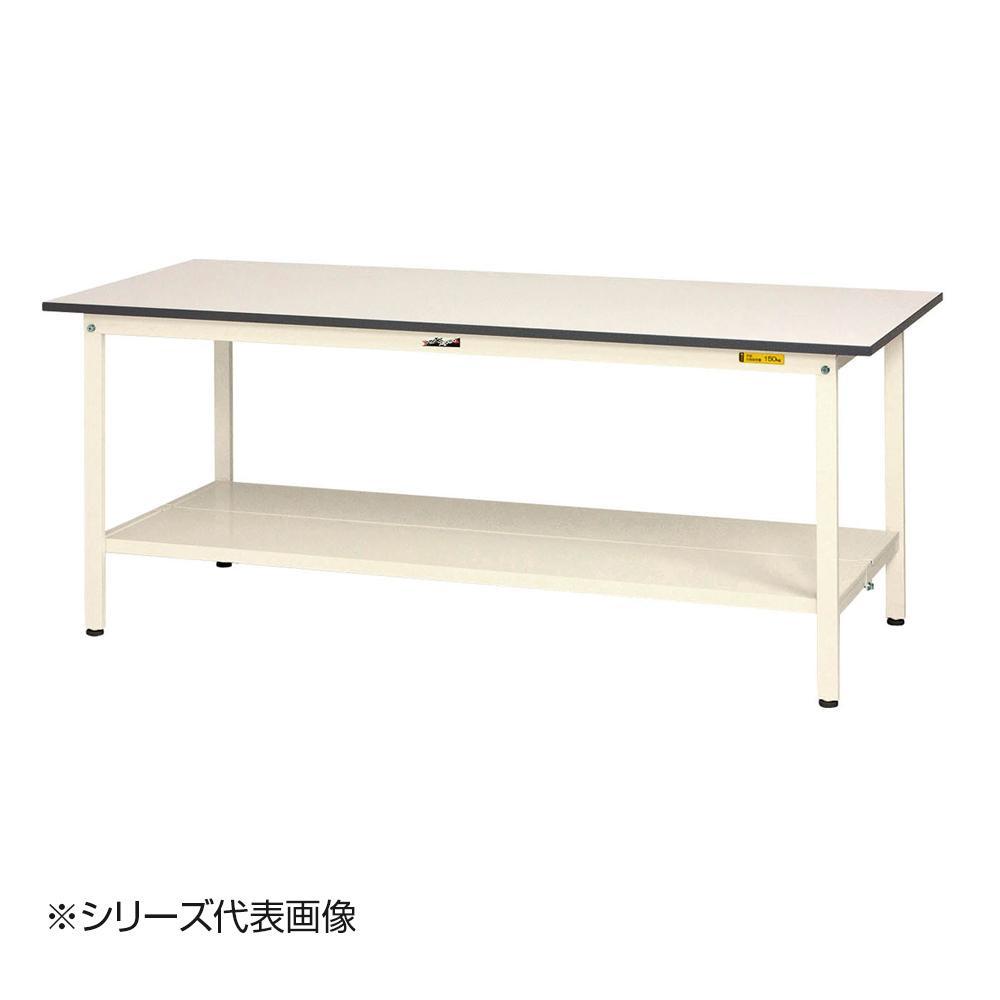 【同梱代引き不可】山金工業(YamaTec) SUP-775TT-WW ワークテーブル150シリーズ 固定式(H740mm) 750×750mm (全面棚板付)