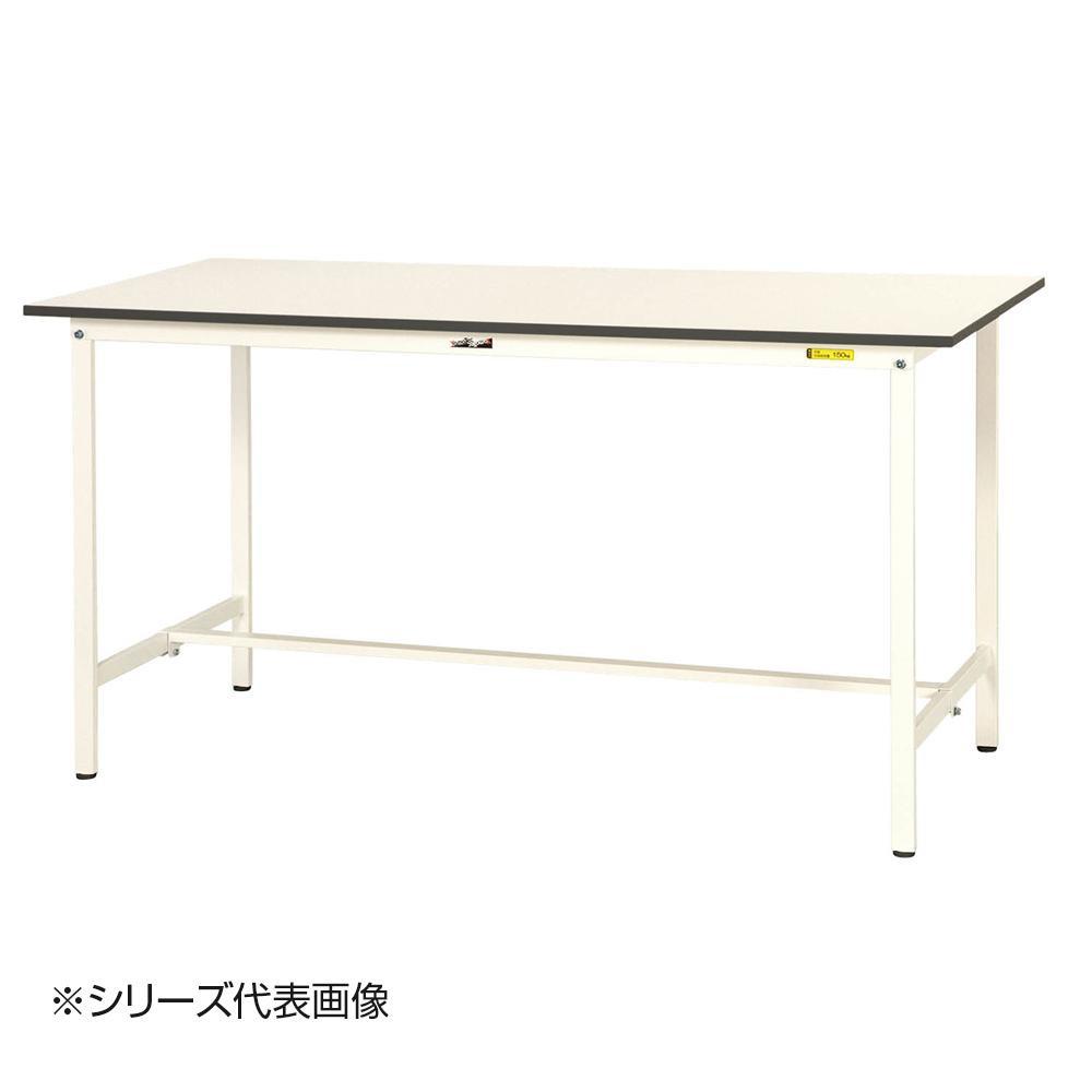 【同梱代引き不可】山金工業(YamaTec) SUPH-1275-WW ワークテーブル150シリーズ 固定式(H950mm) 1200×750mm