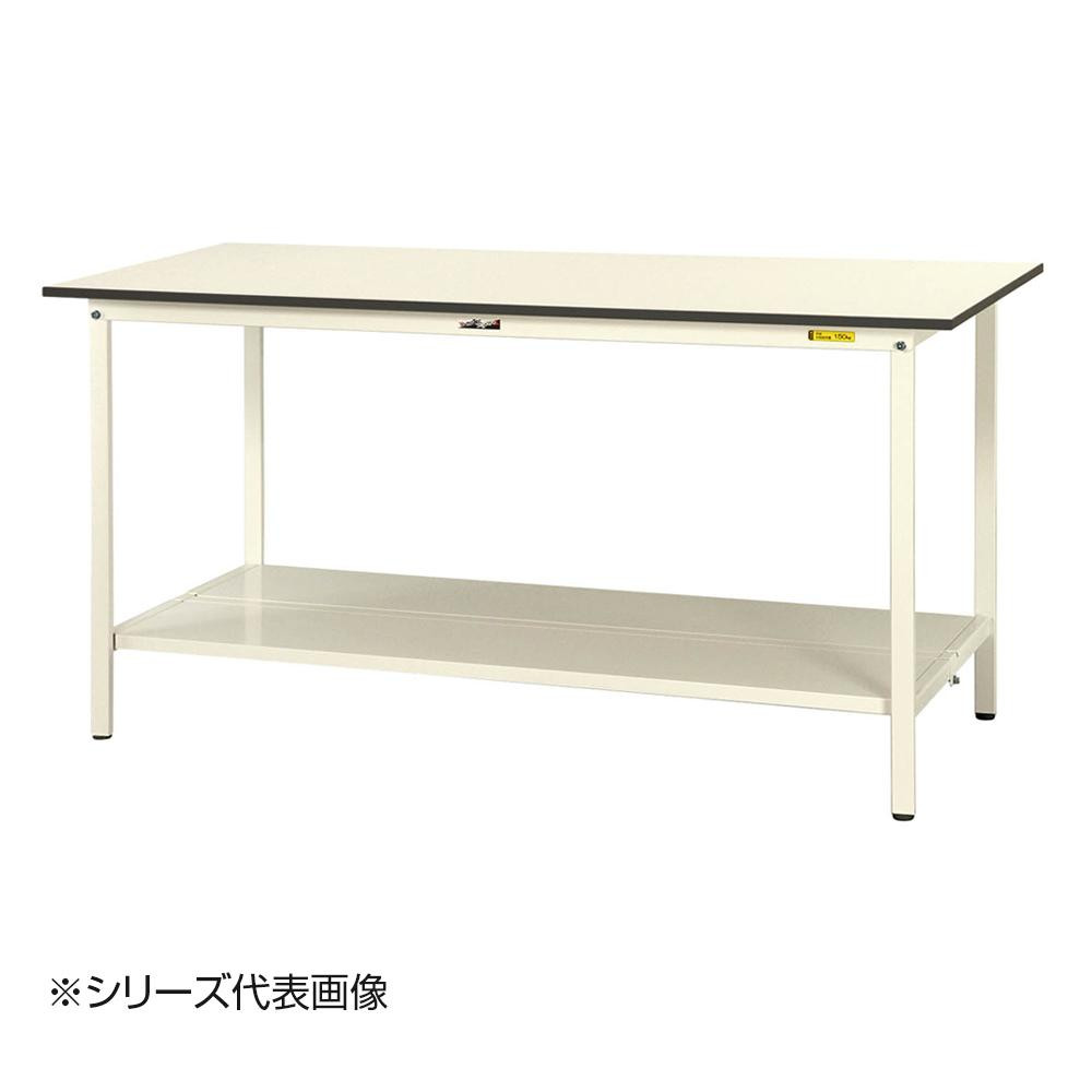 【同梱代引き不可】山金工業(YamaTec) SUPH-1575TT-WW ワークテーブル150シリーズ 固定式(H950mm) 1500×750mm (全面棚板付)