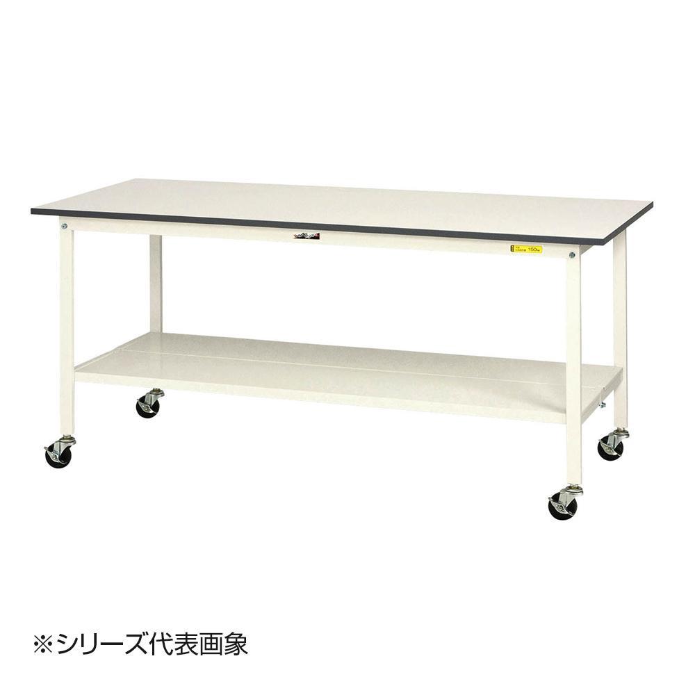 【同梱代引き不可】山金工業(YamaTec) SUPC-1590TT-WW ワークテーブル150シリーズ 移動式(H826mm) 1500×900mm (全面棚板付)