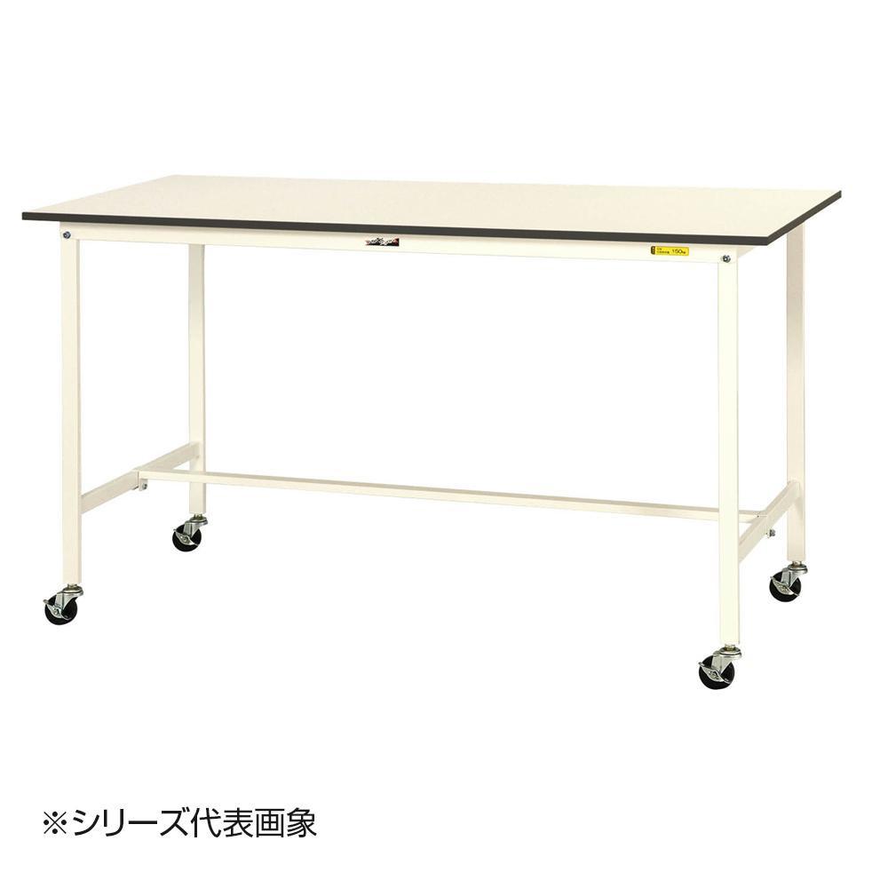 【同梱代引き不可】山金工業(YamaTec) SUPHC-1275-WW ワークテーブル150シリーズ 移動式(H1036mm) 1200×750mm