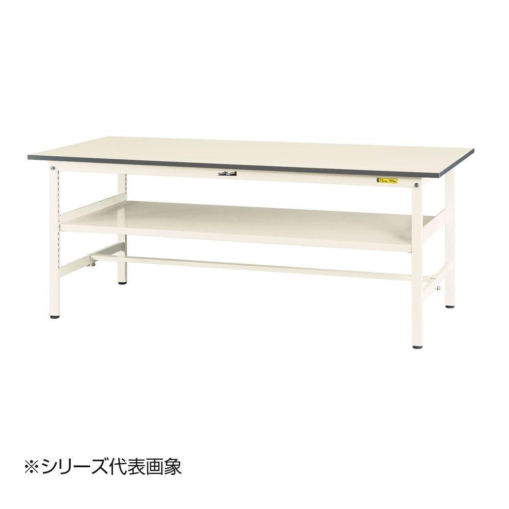 【同梱代引き不可】山金工業(YamaTec) SUP-945F-WW ワークテーブル150シリーズ 固定式 中間棚付(H740mm) 900×450mm