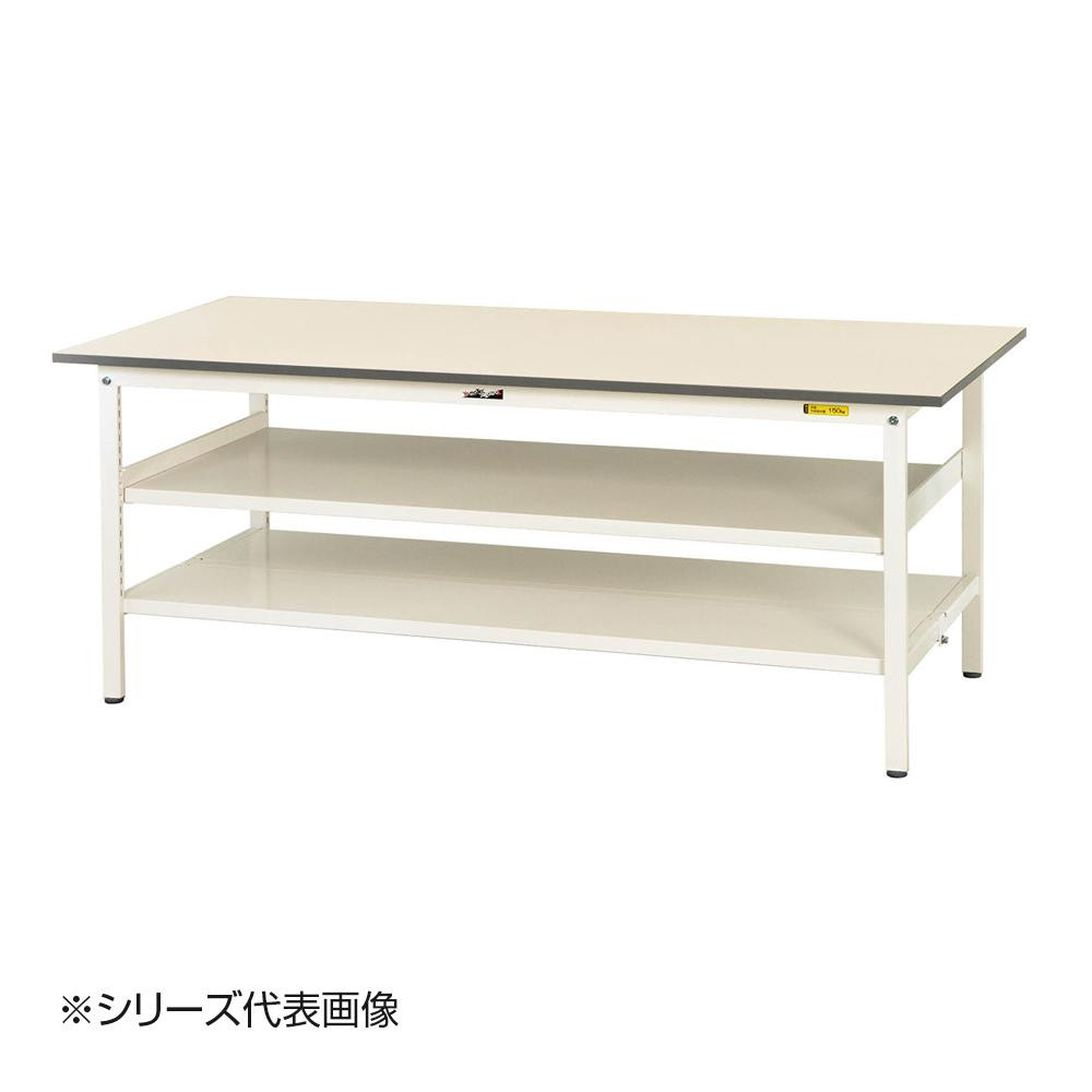 【同梱代引き不可】山金工業(YamaTec) SUP-1575TTF-WW ワークテーブル150シリーズ 固定式 中間棚付(H740mm) 1500×750mm (全面棚板付)