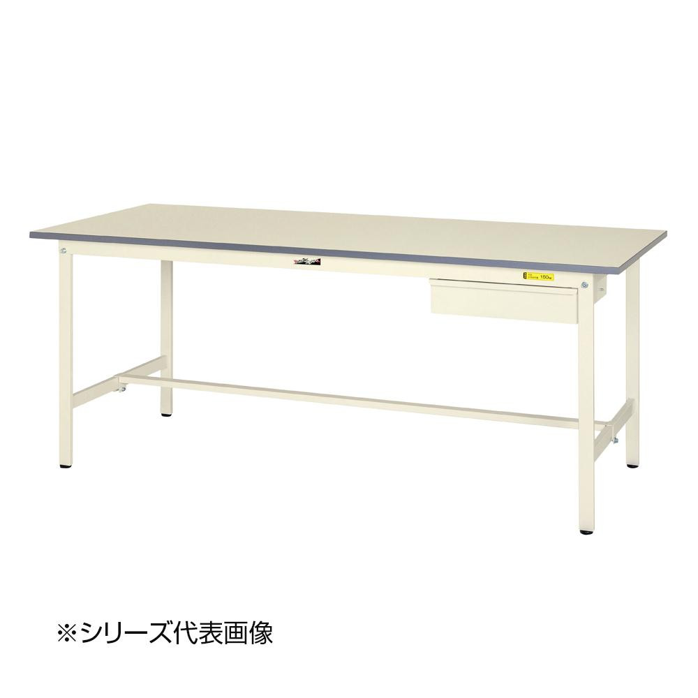 【同梱代引き不可】山金工業(YamaTec) SUP-1575U-WW ワークテーブル150シリーズ 固定式 キャビネット付(H740mm) 1500×750mm