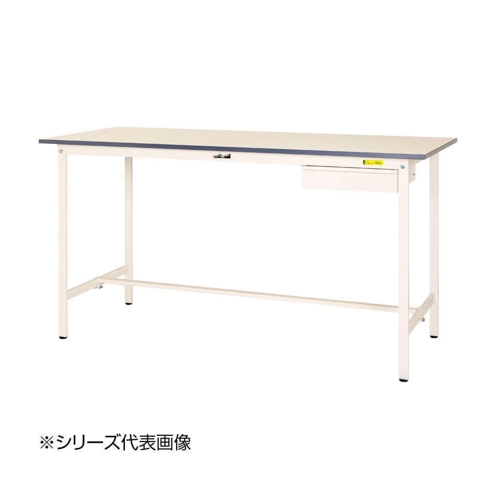 【同梱代引き不可】山金工業(YamaTec) SUPH-1575U-WW ワークテーブル150シリーズ 固定式 キャビネット付(H950mm) 1500×750mm
