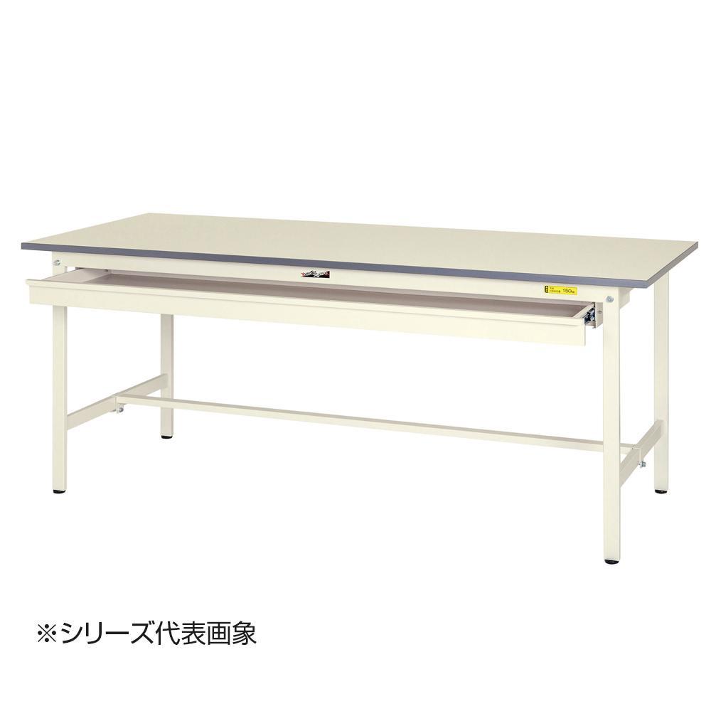 【同梱代引き不可】山金工業(YamaTec) SUP-1875W-WW ワークテーブル150シリーズ 固定式 ワイド引き出し付(H740mm) 1800×750mm