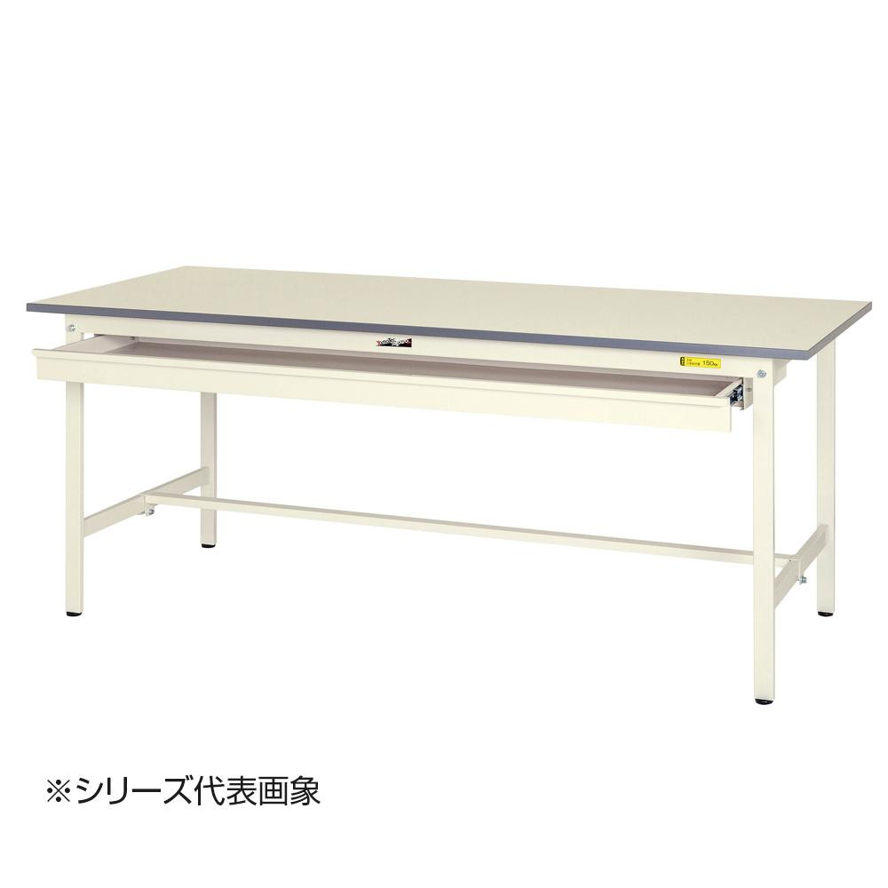 【同梱代引き不可】山金工業(YamaTec) SUP-1575W-WW ワークテーブル150シリーズ 固定式 ワイド引き出し付(H740mm) 1500×750mm