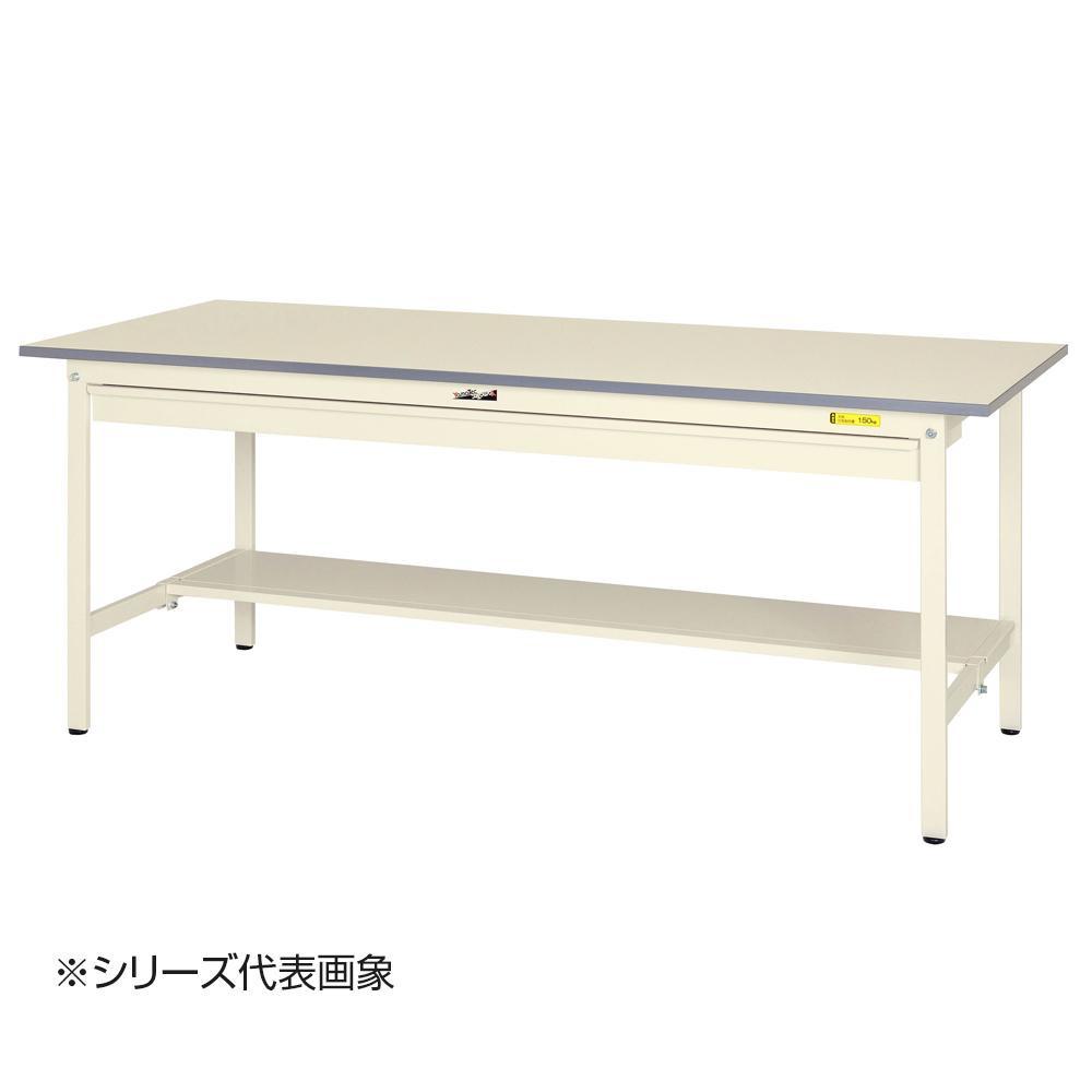 【同梱代引き不可】山金工業(YamaTec) SUP-975WT-WW ワークテーブル150シリーズ 固定式 ワイド引き出し付(H740mm) 900×750mm (半面棚板付)