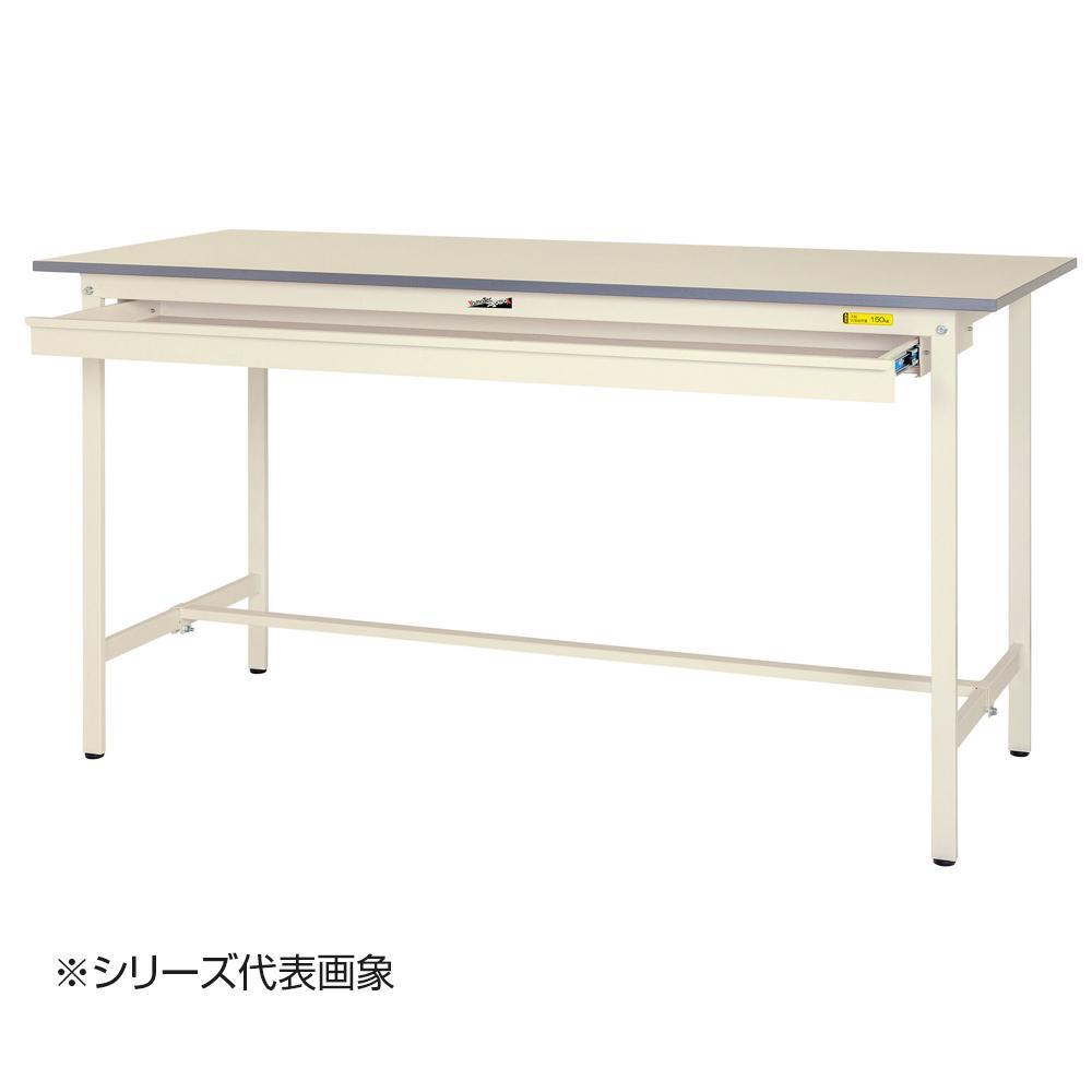 【同梱代引き不可】山金工業(YamaTec) SUPH-1260W-WW ワークテーブル150シリーズ 固定式 ワイド引き出し付(H950mm) 1200×600mm