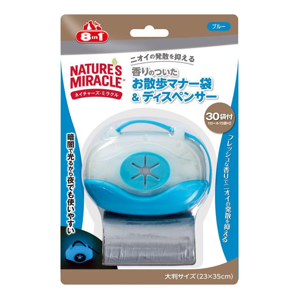 NATURE'S MIRACLE(ネイチャーズ・ミラクル) 香りのついたお散歩マナー袋&ディスペンサー ブルー 30袋入×24個 74246