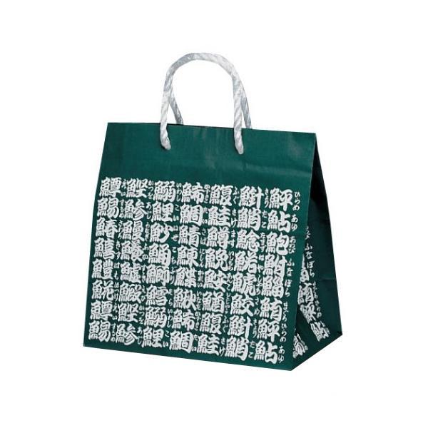 T-ミニ 自動紐手提袋 紙袋 PP紐タイプ 260×150×260mm 200枚 江戸前 1637