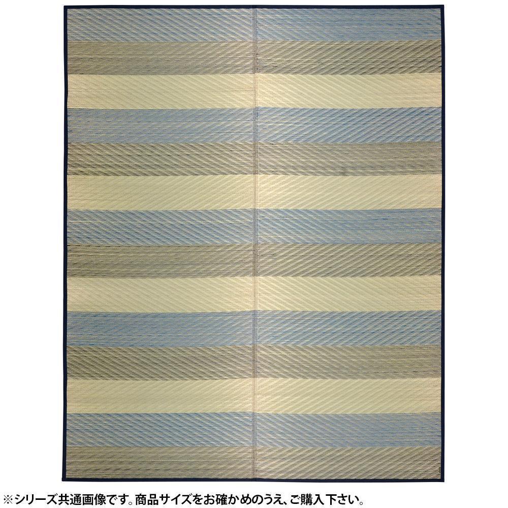 国産い草センターラグ(裏貼り) レーヴ 約191×191cm ブルー 81938200