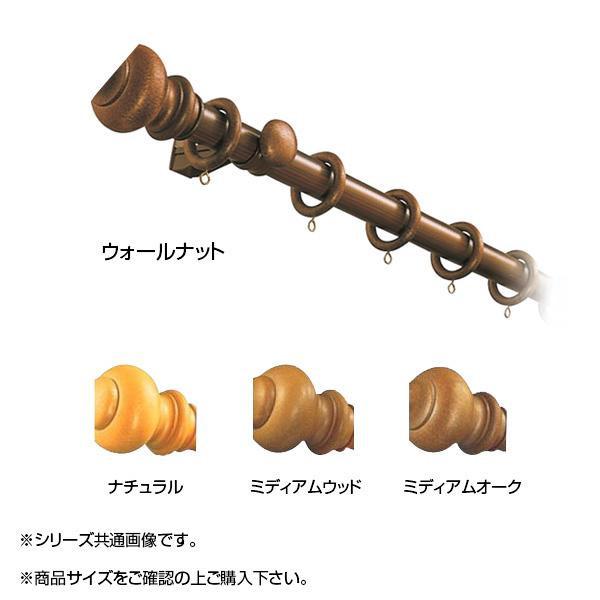 【同梱代引き不可】岡田装飾 装飾カーテンレール OSディアール105 マドンナ (キャップBセット) シングル 2.1m