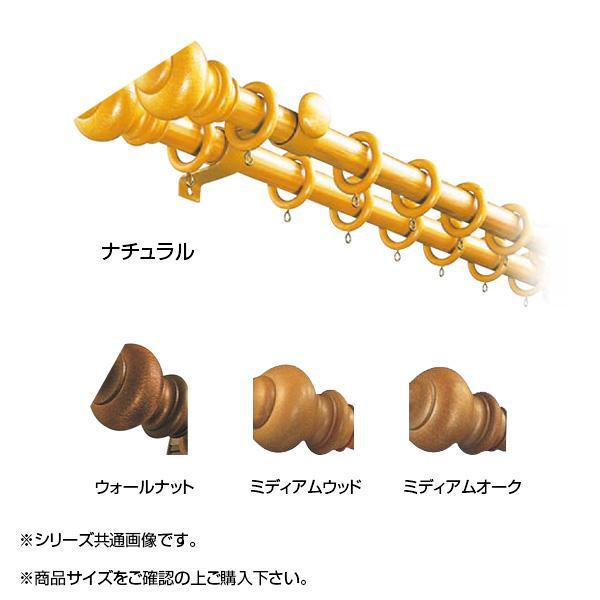 【同梱代引き不可】岡田装飾 装飾カーテンレール OSディアール105 マドンナ (キャップBセット) ダブル 3.1m