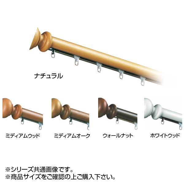 【同梱代引き不可】岡田装飾 装飾カーテンレール OS Eスターレール (キャップB) シングルセット 3.1m