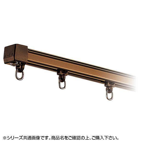 【同梱代引き不可】岡田装飾 OSスーパーAレールセット(MG無) 3.64m×2本 AワンタッチWブラケット付き8個 ブロンズ 7PW36BN
